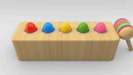 亮亮玩具彩球学习颜色和形状数字, 汽车动画学英语, 婴幼儿宝宝教育游戏视频958