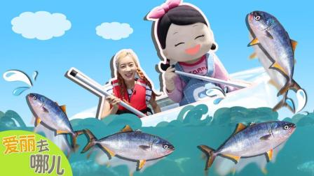 [爱丽去哪儿] 江原道郊游之乘坐透明小船寻找海底朋友   爱丽去哪儿