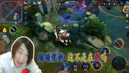 张大仙黄忠反野败退, 隔墙架炮, 然而宫本武藏却悄悄的来了