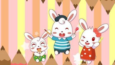 兔小贝儿歌  七彩笔(含)歌词