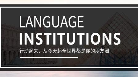 欧亚外语: 俄语零基础学习教程视频《走遍俄罗斯》俄语A1第一课