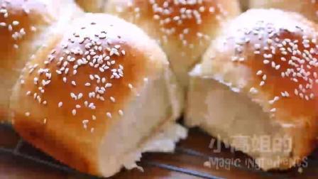 做面包的基础手法, 简单操作一次成功