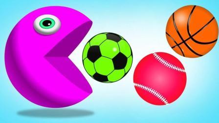 大球球吃足球篮球排球变各种颜色