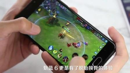 魅蓝6升级Flyme7上手体验, 看着不像是个百元手机啊!