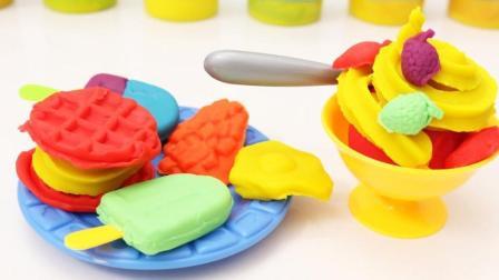 手工制作美味冰淇淋和糕点学颜色