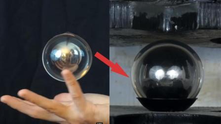 液压机将魔术球压成馅饼, 美国人民: 这让我怎么学习悬浮魔术?