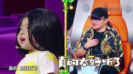 李欣蕊模仿刘欢, 一首《好汉歌》送给大家, 简直萌翻了!