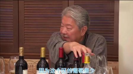 蔡澜: 红酒从几十元到几十万都有, 保存贵价红酒, 租酒窖存放