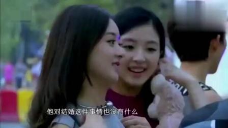 赵丽颖直问何炅为什么没结婚, 被谢娜秒回! 何炅害羞