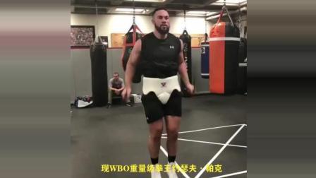 拳王帕克高强度训练集锦, 他完全具备一拳KO约书亚的能力