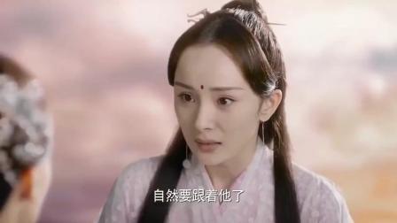《三生三世十里桃花》素锦为诬陷杨幂, 不惜跳下诛仙台弄瞎双眼, 这女的对自己都这么狠!