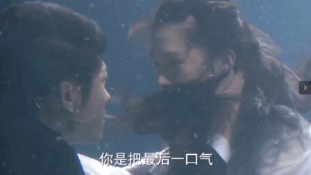 花开半夏大结局 林申为救李沁跳入大海.看哭了多少人