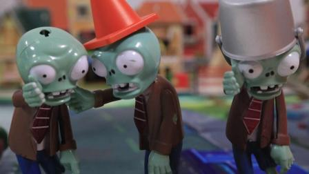 植物大战僵尸2真人版   植物大战僵尸玩具动画片游戏真实演绎