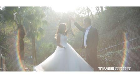 【元创视觉】婚礼快剪《一次就好》