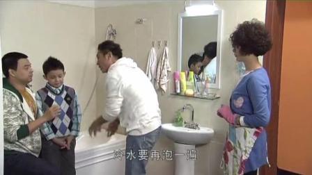 淘气包马小跳:男子在厕所和小舅子吐槽,说老婆啰嗦规矩多!