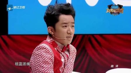 王源叫板潘长江, TFboys歌曲用京剧来唱, 同台跳舞劲爆全场