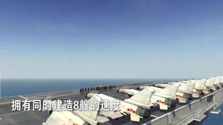 我国海军迎来重大好消息! 耗资50亿, 外媒称它是海上歼20!