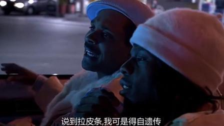 High到哈佛:两个黑人里有一人是拉皮条的后代?拉皮条是什么