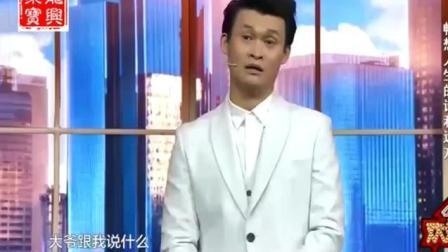 赵本山高徒小沈龙这段脱口秀太逗了, 句句都是笑点, 笑疯全场观众