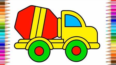 一起来画简笔画 彩色画 儿童教育 小小工程车