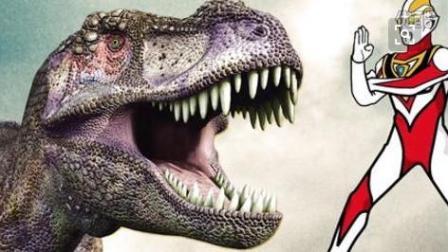 侏罗纪公园恐龙世界动画片 恐龙总动员 恐龙当家国语版 森林冰火人大战恐龙怪13-24关】