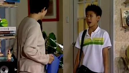 家有儿女: 刘星的迈克尔杰克逊裤子, 放学回来就剩大白腿