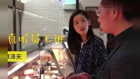 奶茶妹妹逛京东线下超市, 这架势越来越像京东老板娘了