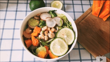 【吃货福利】夏威夷网红减脂餐  泰式木瓜鲜虾Poke