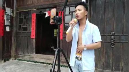 农村小伙子唱一首《再见》, 他说送给离开他的前任