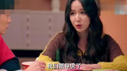 爱情公寓: 曾小贤太贱了, 偷吃胡一菲的泡面被发现, 说要肉偿胡一菲