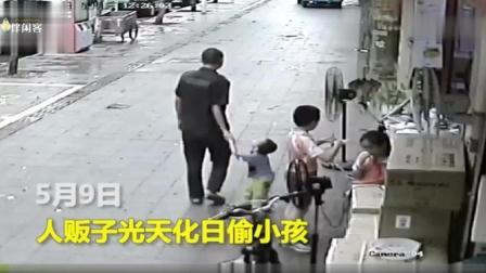 家长们留点心, 孩子当街被人顺手领走, 幸亏哥哥看见!