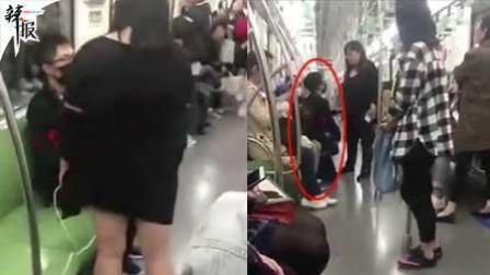 奇葩! 情侣地铁吵架引众怒