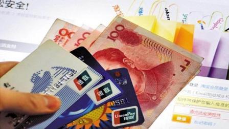 如果把十张十万的信用卡套现买房, 到底是亏了还是赚了?