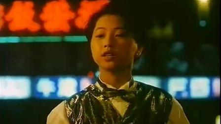 《花货》  夜游缆车浪漫晚餐上演虐心三角恋
