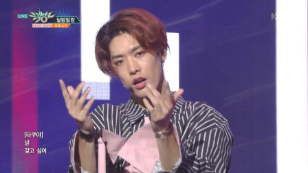 [LIVE] CROSS GENE - 似碰非碰 《Touch it》 《Comeback Stage》 《180511 KBS音银 EP.928》