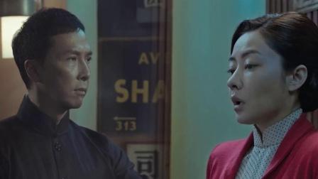 《叶问3 粤语版》  甄子丹保护爱妻 电梯对打泰拳高手