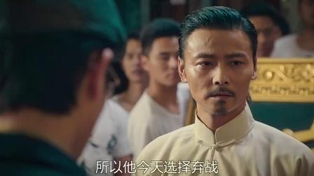 《叶问3 粤语版》  牵手妻子跳舞 放弃争夺