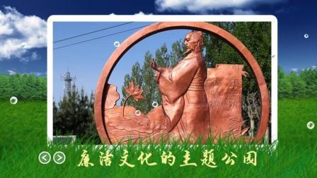 香清园——廉洁文化的主题公园