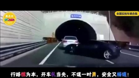 作死法拉利高速上时速180,见车就超,三秒后变铁渣,记录仪拍下作死瞬间!