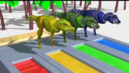 幼儿色彩和英语启蒙早教, 恐龙在染料池里游泳学习英文颜色!