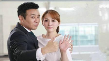 《下一站别离》先结婚后恋爱! 于和伟李小冉上演甜蜜夫妻