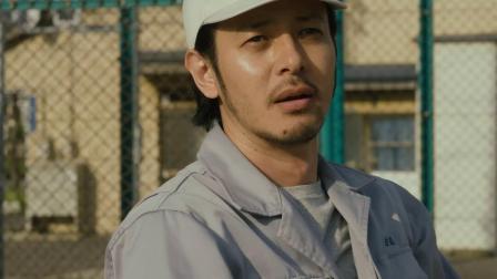 《跨越栅栏》  清纯苍井优观赛 小田切让挥棒击球