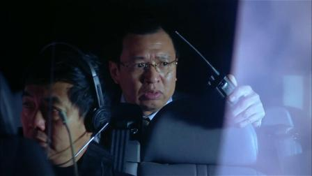 《暗战》  刘青云谈判持械歹徒解救人质