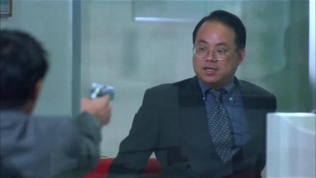 《暗战》  刘德华举枪打劫财务公司抢走钻石