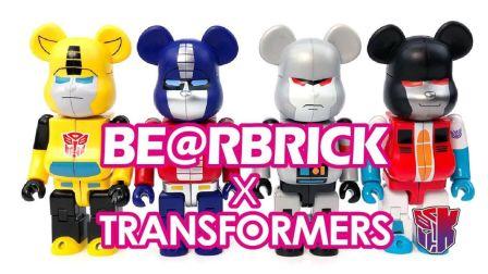 KL變形金剛玩具分享301 變形金剛30週年 庫柏力克熊聯名商品全套