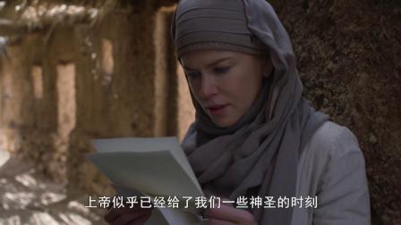 《沙漠女王》  路易斯书信传情 妮可深陷甜蜜爱情