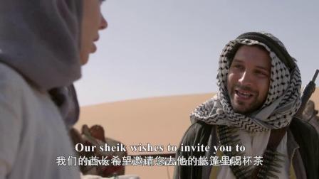 《沙漠女王》  获阿拉伯酋长邀请 妮可受盛情款待