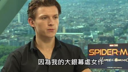 当主持人说小蜘蛛侠看起来很像高中生, 荷兰弟傲娇回应这是优点!