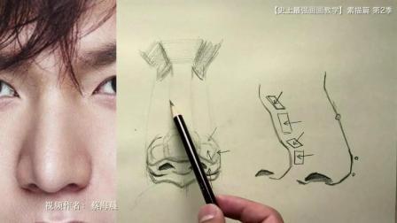 【蔡海晨素描工作室】素描篇—第2季