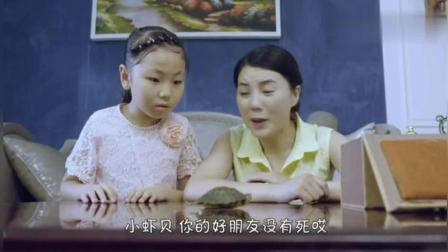 大河小虾, 美女妈妈出门买东西, 一回来就被女儿提了个奇葩要求!